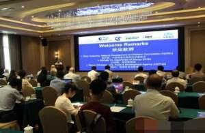 中美认证体系专家齐聚北京 共商绿色建材与绿色照明上饶